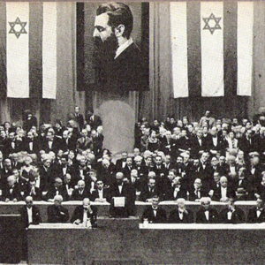A Passion for Zionism