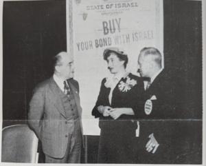 First Yom Kippur Israel Bond Appeal